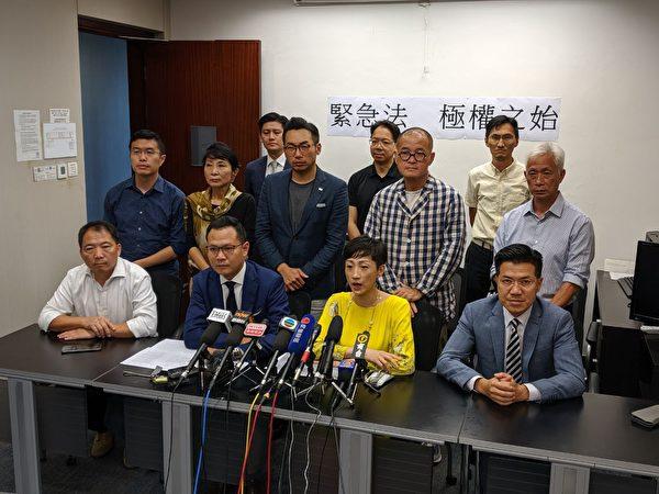 2019年10月4日下午,民主派記者會。(黃曉翔/大紀元)