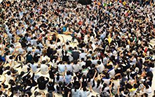 组图:香港学生元朗集会 反对《禁蒙面法》