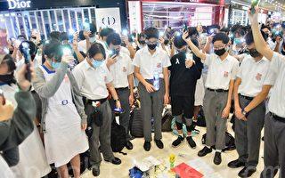 要求上报戴口罩学生人数 香港教育局被轰