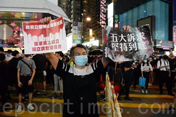 2019年10月4日晚上,抗爭者在銅鑼灣。(宋碧龍/大紀元)