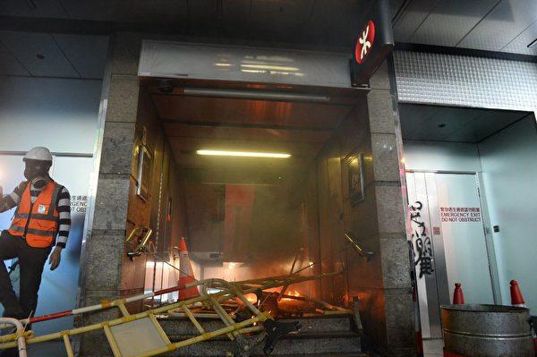 2019年10月4日,銅鑼灣站出口有人放火。(宋碧龍/大紀元)