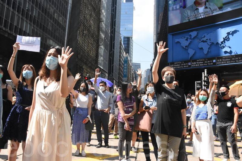 組圖:港府強推《禁蒙面法》 引發民怨沸騰