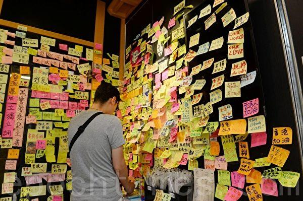 2019年10月5日,台灣一芳水果茶店面提供連儂牆給香港民眾表達聲音。(宋碧龍/大紀元)