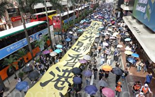 【更新】反禁蒙面法 香港全民蒙面游行