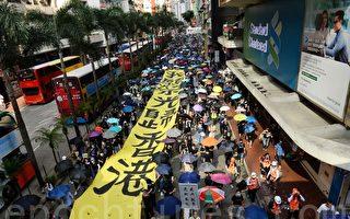 港高院拒批禁制令 林郑被指刻意绕过立法会