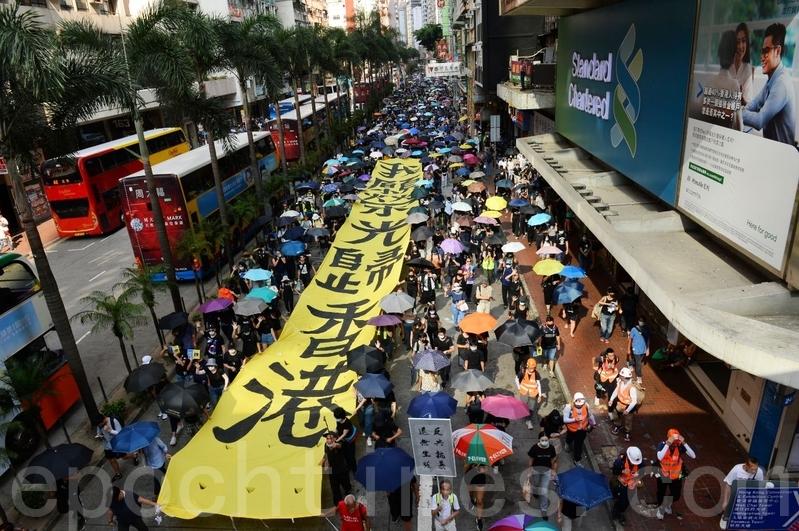 港高院拒批禁制令 林鄭被指刻意繞過立法會