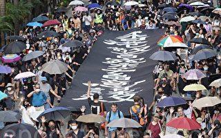 分析:司法独立亮红灯 人大欲凌驾香港法院?