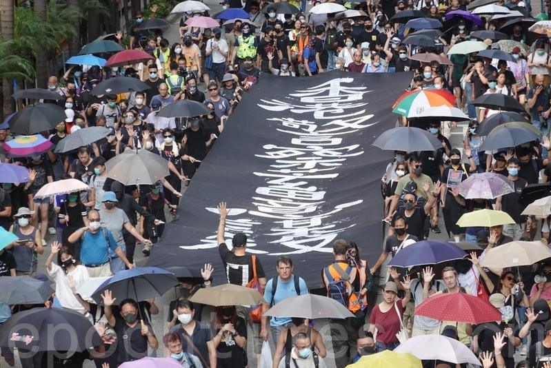 【10.5反禁蒙面法】港人上街抗惡法 怒吼「香港人 反抗」