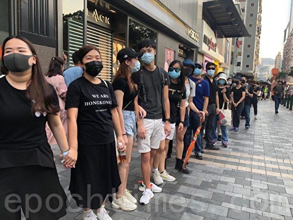 2019年10月5日,香港民眾發起港島遊行,圖為尖沙咀彌敦道人鏈。(黃曉翔/大紀元)