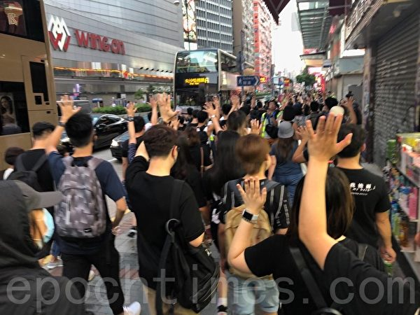 2019年10月5日,香港民眾發起港島遊行,佐敦彌敦道人鏈。「五大訴求 缺一不可」。(余天祐/大紀元)