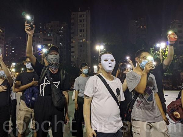 2019年10月5日,香港民眾發起港島遊行。楓樹街遊樂場。(余天祐/大紀元)