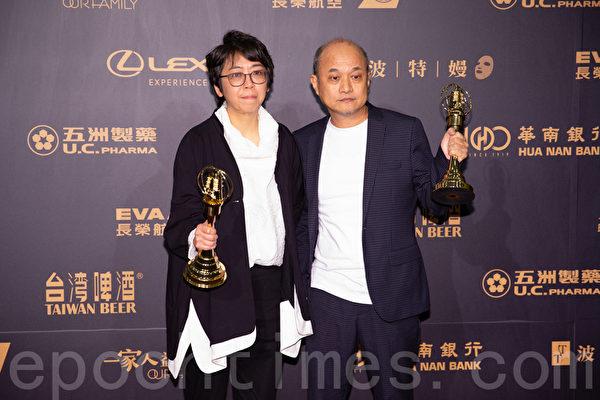 2019电视金钟奖