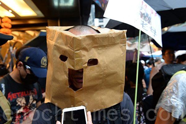 2019年10月6日,「追究警暴 守護記者-立即起訴開槍警察」集會。銅鑼灣。(余天佑/大紀元)
