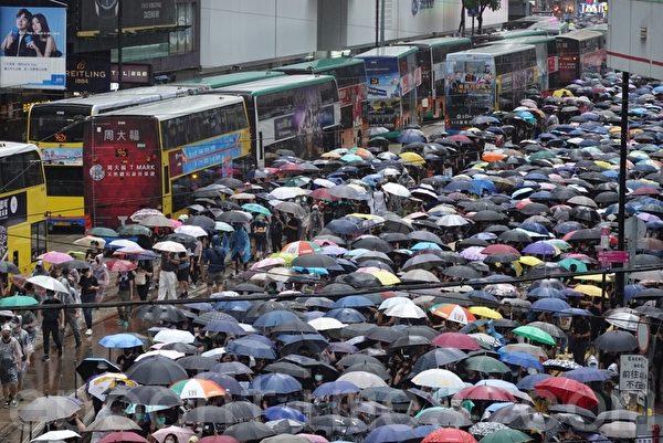 2019年10月6日,反對《緊急法》港島區大遊行。銅鑼灣 SOGO。(余鋼/大紀元)