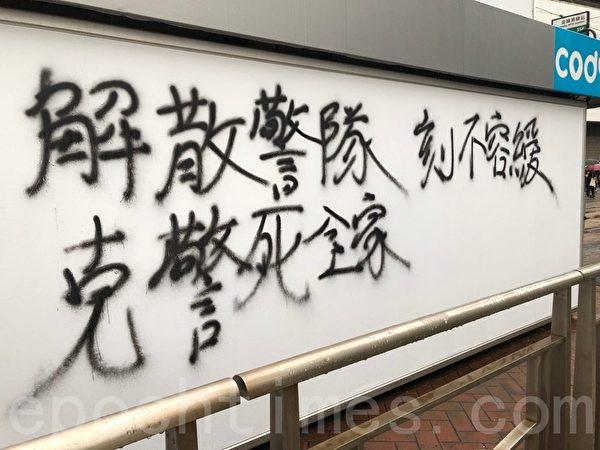 2019年10月6日,【反對緊急法百萬大遊行】在金鐘。(余天佑/大紀元)