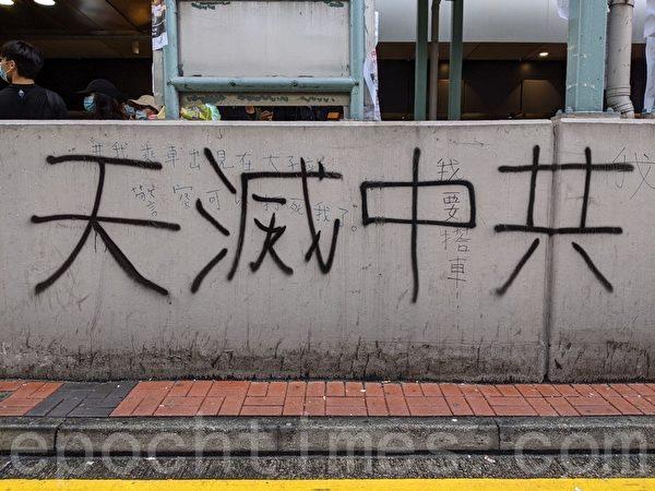 2019年10月6日,「九龍區大遊行」遊行至旺角天橋。(黃曉翔/大紀元)