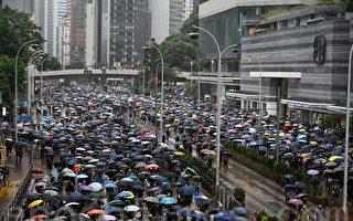 香港学子:中共是怕我们一起联手去打败它