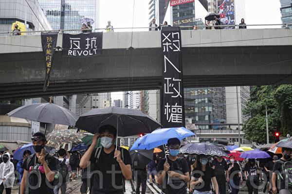 香港变大陆?外界分析中共控制香港两模式