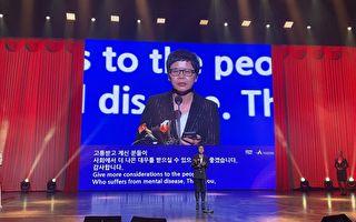 《与恶》编剧在釜山影展得奖 为唯一获奖台剧