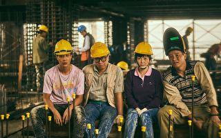 《与恶》团队推新作 《做工的人》主场景曝光