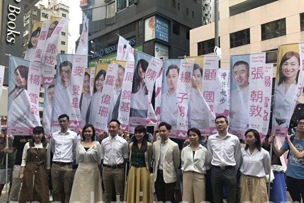 香港湾仔起步实政圆桌区选报名