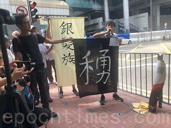 2019年10月12日,香港銀髮族在灣仔警察總部發起「銀髮族警總靜坐48小時」。銀髮族代表譚國新在發言。(梁珍/大紀元)