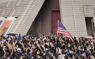 港人:我们有强烈信念 可以守护住香港