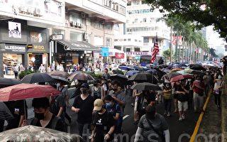 【直播回放】10·12香港「反緊急法」遊行