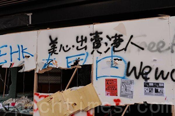 2019年10月12日,香港民眾「反緊急法遊行」,佐敦彌敦道。佐敦美心店。(宋碧龍/大紀元)