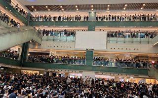 【更新】港人18区抗议 警察大肆抓人