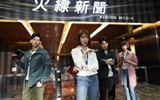 《镜子森林》释预告 导演郑文堂:最烧脑的戏