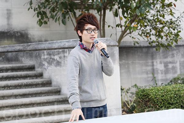 在喬治城大學就讀的香港學生敖卓軒表示,香港的狀況揭露了中共在全世界的所做所為。(林樂予/大紀元)