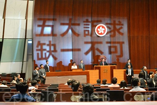 10月16日,香港政府總部前,林鄭發表「施政報告」遇場內議員抗議。(宋碧龍/大紀元)