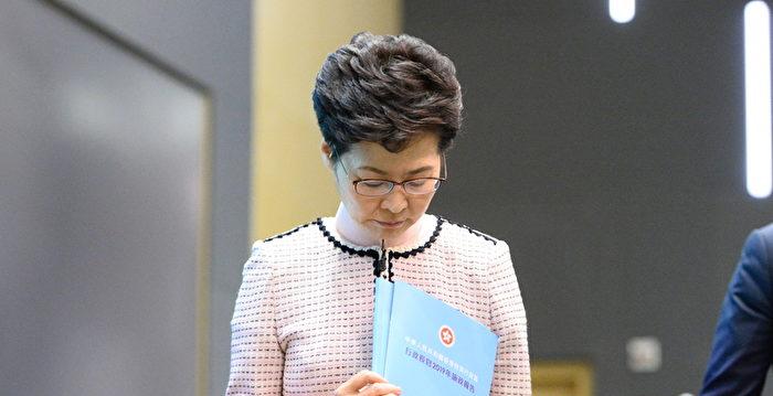 臉書禁止林鄭等被制裁官員使用廣告服務
