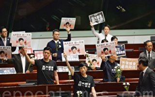 林郑出席答问大会再遇抗议