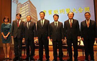 美中貿易戰台商回流 專家:造就台灣新契機