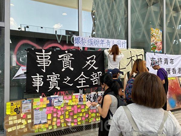 2019年10月17日,香港知專設計學院內,貼滿有關陳彥霖事件的帖子的連儂牆。(駱亞/大紀元)