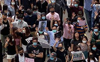 【直播中】10.18香港反恶法快闪游行