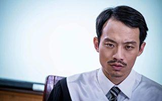 挑梁演《盲人律师》张哲豪一度颜面神经失调