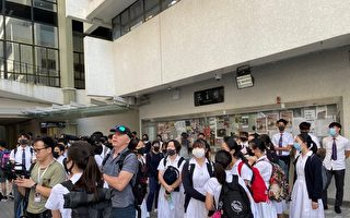 港大學生會被黨媒罵毒瘤 北大學生挺身痛斥