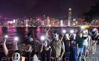 组图:港民戴面具筑人链 抗议《禁蒙面法》