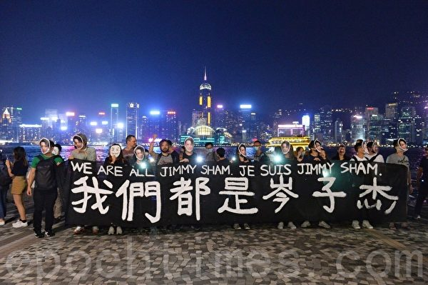 2019年10月18日,香港市民戴各種公仔麵具築人鏈。圖為尖沙咀,民眾戴上岑子杰面具。(宋碧龍/大紀元)