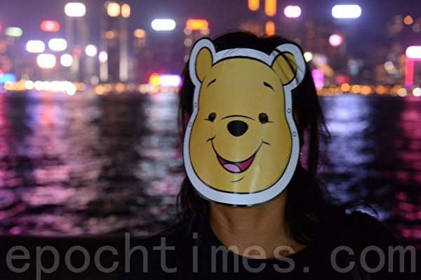 2019年10月18日,尖沙咀,香港市民戴上口罩和各式面具築人鏈。圖為維尼熊面具。(宋碧龍/大紀元)