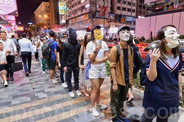 2019年10月18日,彌敦道,民眾戴上口罩及面具築人鏈。(宋碧龍/大紀元)