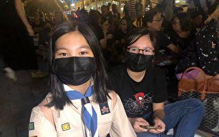 中學生:若因為怕不站出來 香港就完了