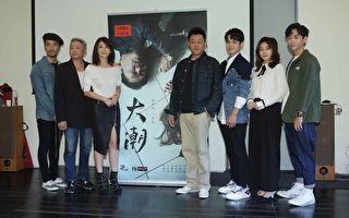 庹宗華與林美貞合演《大潮》 詮釋底層勞工