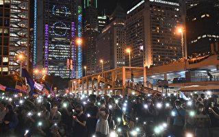 組圖:10.19港人手機燈海 發求救訊息