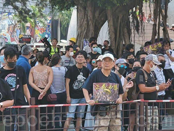 香港民陣於2019年10月20日下午2點,發起「廢除惡法、獨立調查、重組警隊」大遊行的集會現場。(駱亞/大紀元)