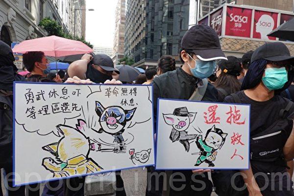 2019年10月20日,香港九龍大遊行,市民步行到尖沙咀參加遊行。圖為民眾拿著標語。(駱亞/大紀元)