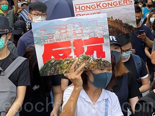 2019年10月20日,香港九龍大遊行,市民步行到尖沙咀參加遊行。圖為民眾舉著著「香港人反抗」標語。(余天祐/大紀元)